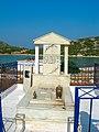 Lady of Ro tomb in Ro island.jpg