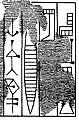 Laerabum mace inscription (name).jpg