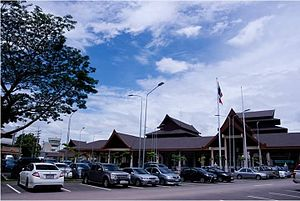 Lampang Airport - View of new airport terminal