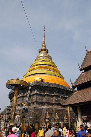 Wat Phra That Lampang Luang - Image: Lampangluang 2