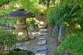 Lantern - Old Yasuda Garden - Tokyo, Japan - DSC06551.jpg