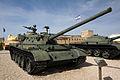 Latrun 161112 T-55.jpg