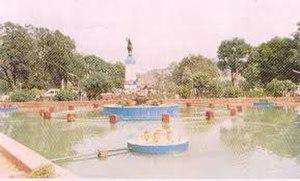 Rani of Jhansi - Rani Lakshmi Bai Park, Jhansi