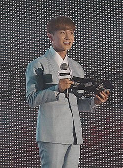 Leeteuk at the KCON Concert in Paris, June 2016.jpg