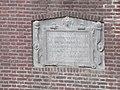 Leiden - Stadhuis - Gevelsteen.jpg