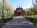 Leninskiy rayon, Saransk, Respublika Mordoviya, Russia - panoramio (12).jpg