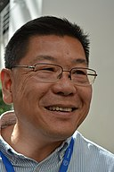 Leslie Chan in 2013 at the CERN Workshop on Innovations in Scholarly Communication (OAI8).jpg