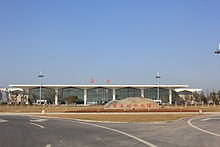 Huai'an Lianshui International Airport terminal building