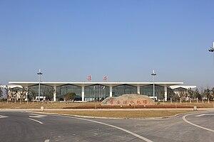 Huai'an Lianshui Airport - Image: Lianshui airport