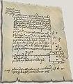 Libro de cuentas de los mayordomos del Concejo.jpg