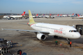 Libyan Airlines A320-200 TS-INN IST 2012-11-29.png