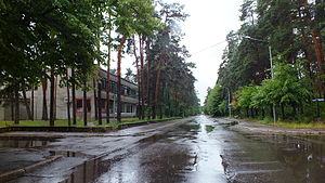 Priedaine - Grand Avenue in Priedaine