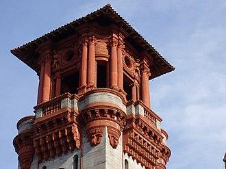 Lightner Museum - Image: Lightner Museum Tower Detail