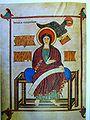 Lindisfarne Gospels folio 209v.jpg