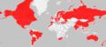 Liste des pays ayant des universités partenaires de l'ESSCA.png