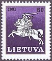 Lithuania 1991 MiNr0492 B002.jpg