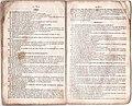 Livret-hommes-42-RI-1870-52-53.jpg