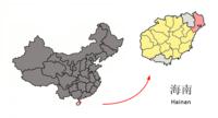 Location of Wenchang within Hainan (China).png