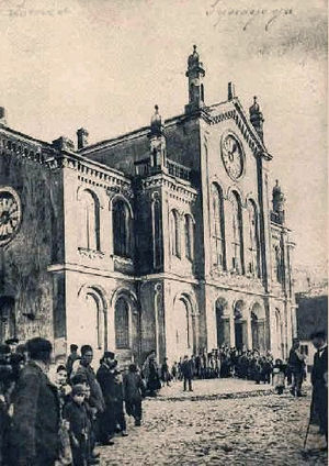 Łomża - Great Synagogue destroyed in 1941 by the German Nazis