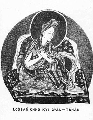Lobsang Chökyi Gyaltsen, 4th Panchen Lama - Image: Lossan Chho Kyi Gyal Tshan