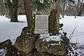 Ludwig Anzengruber Gedenkstein Kurpark Bad Hall.jpg