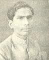 M. Ayyakkannu, 2nd Lok Sabha member (1957).png