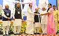 M. Venkaiah Naidu rewarded with performance incentive for promoting urban reforms under Atal Mission for Rejuvenation and Urban Transformation (AMRUT) during 2015-16, at a function, in New Delhi (3).jpg