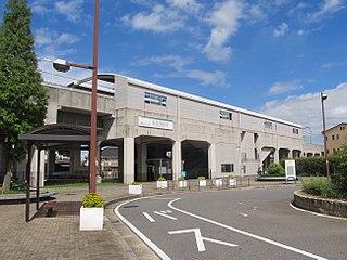 Takayokosuka Station Railway station in Tōkai, Aichi Prefecture, Japan