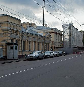 Embassy of Nigeria in Moscow - Image: M Nikitskaya 13 Aug 2009 01