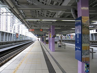 Ma On Shan (town) - Ma On Shan MTR Station