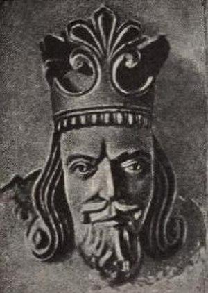 Magnus VI of Norway - Image: Magnus Haakonsson (Stavanger cathedral)