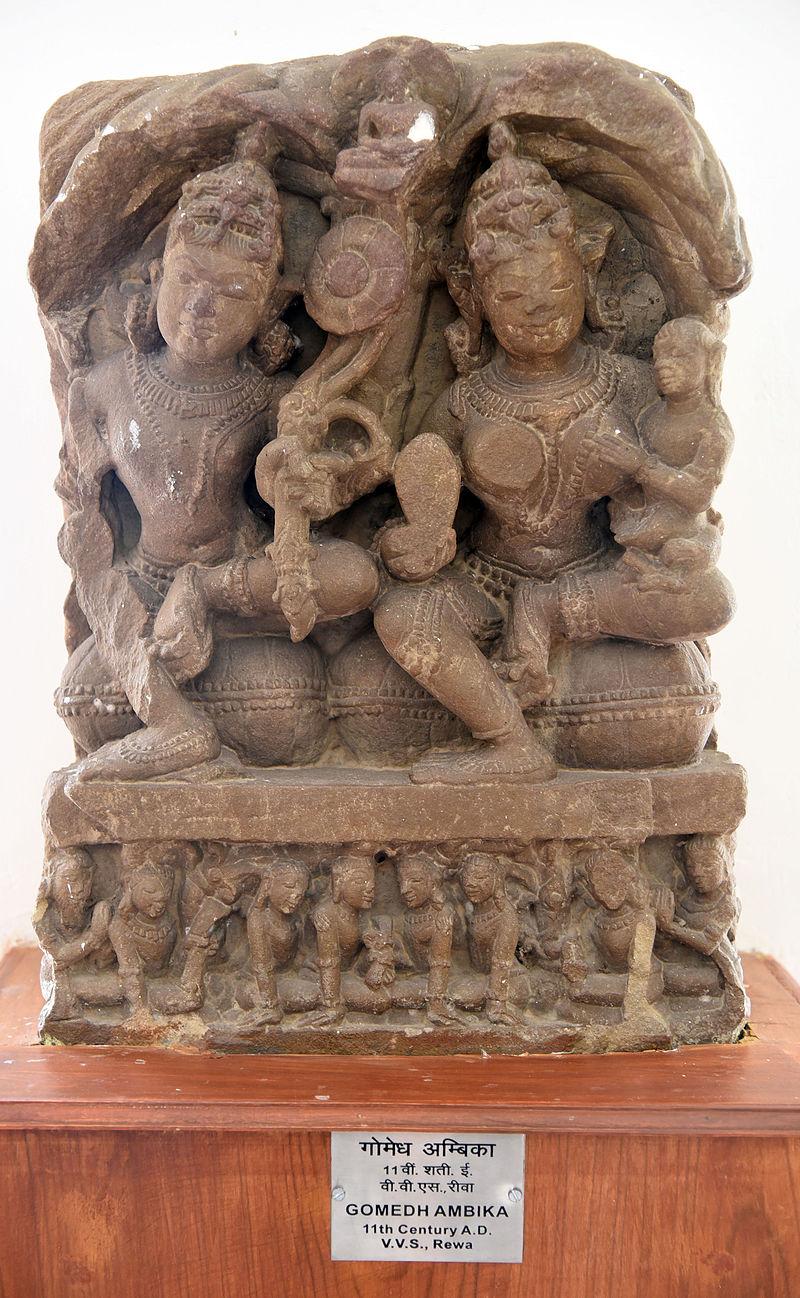 Maharaja Chhatrasal Museum Dhubela Exhibit Item (5).JPG