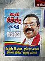 Mahinda Poster Defaced.jpg