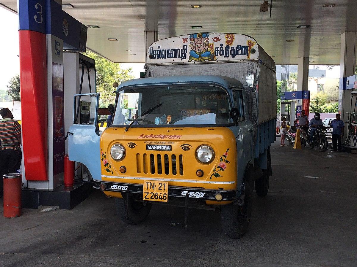 Px Mahindra Fj Series Pickup on Kaiser Jeep