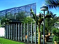 Mai - Botanischer Garten Freiburg - 2016 - panoramio (12).jpg