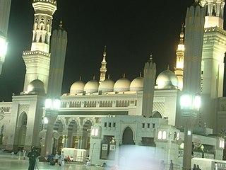 Al Madinah Region Region