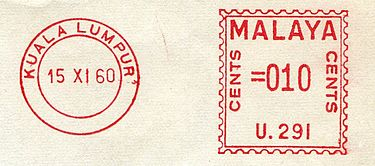 Malaysia stamp type D3A.jpg