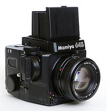 Mamiya Digital Imaging Co., Ltd