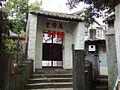 Man Fat Nunnery, No. 99 Ngau Chi Wan Village.JPG