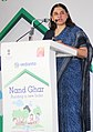 Maneka Sanjay Gandhi addressing the gathering after inaugurating the first ever modern Anganwadi Centre 'Nand Ghar' in PPP Model, at Sonipat, in Haryana on June 24, 2015.jpg