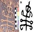 Mantis petroglyph, Iran, Khomein County, Markazi Province.jpg