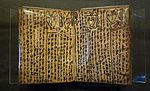 A manuscript from the early 1800s from central Sumatra, in Batak Toba language, one of many languages from Indonesia.