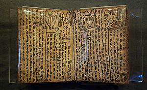 Manuscript in Toba-Batak language, central Sumatra, early 1800s - Robert C. Williams Paper Museum - DSC00360