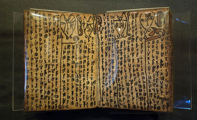 Manuscript in Toba-Batak language, central Sumatra, early 1800s - Robert C. Williams Paper Museum - DSC00360.JPG
