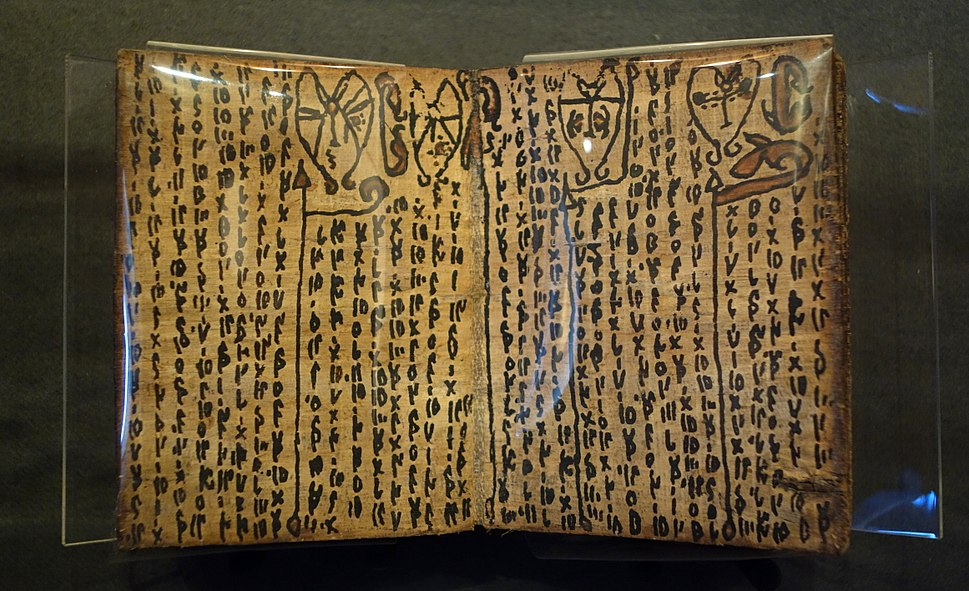 Manuscript in Toba-Batak language, central Sumatra, early 1800s - Robert C. Williams Paper Museum - DSC00360