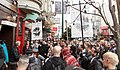March for queer space 20180310-0773.jpg