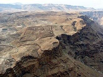 Lucius Flavius Silva - Remains of Roman camp F near Masada