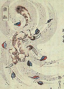 http://upload.wikimedia.org/wikipedia/commons/thumb/0/03/Masasumi_Kamaitachi.jpg/220px-Masasumi_Kamaitachi.jpg