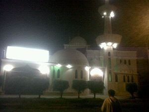 Islam in Peru - The Mosque Bab ul Islam.