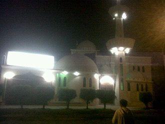 Islam in Peru - The Mosque Bab ul Islam.